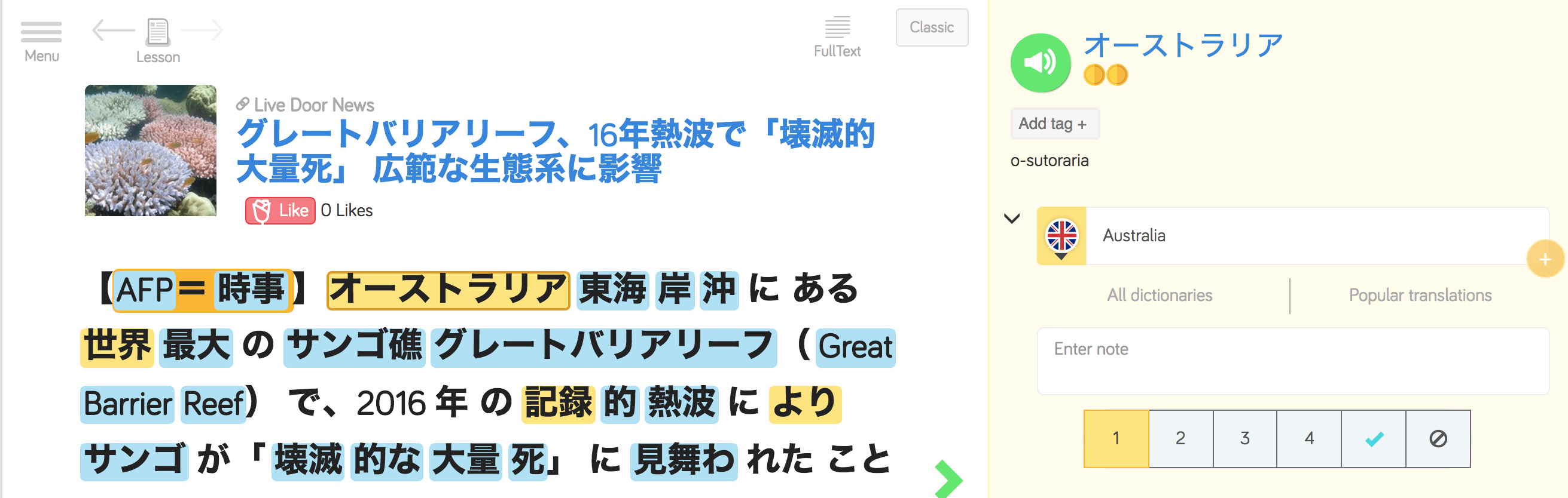 Japanese Grammar: Get to Grips with the Basics