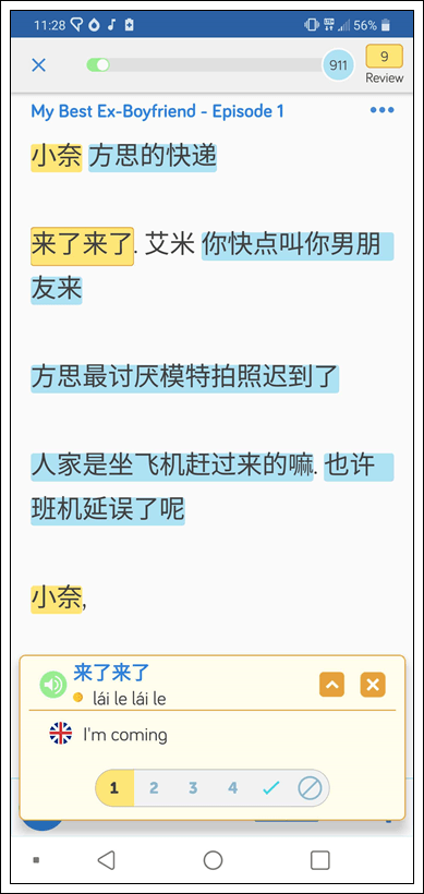 Learn Chinese online using LingQ