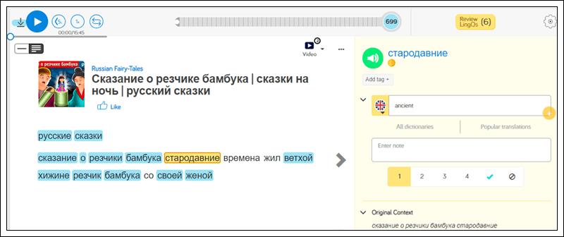 Learn Russian on LingQ