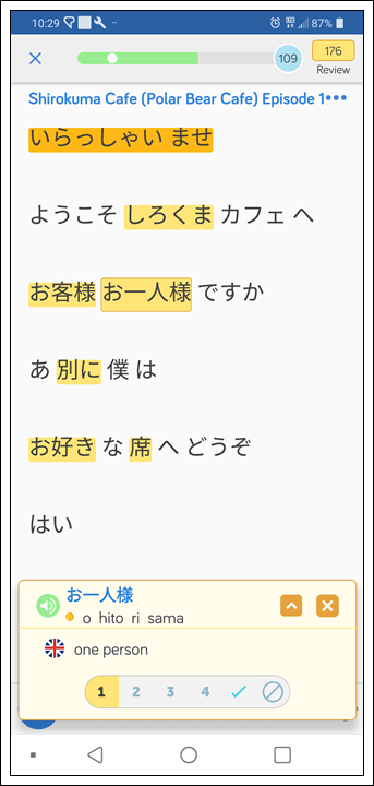 Learn Japanese Counters on LingQ