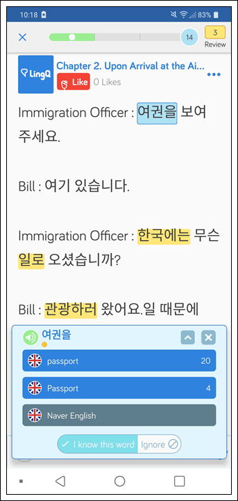 Importing Korean Podcasts into LingQ