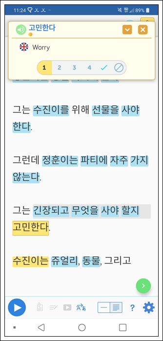Learn Korean using LingQ