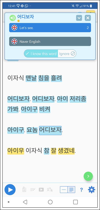 Learn Korean on LingQ