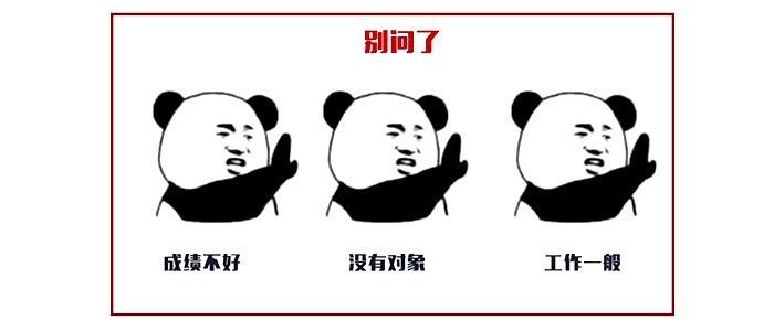 Funny Chinese Memes to Help You Learn Chinese