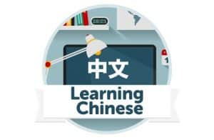 learning chinese through comprehensible input