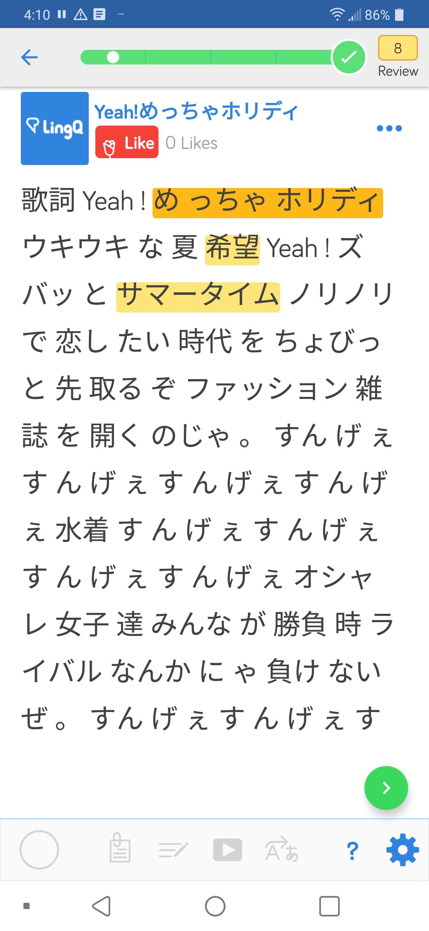Learn Japanese on LingQ