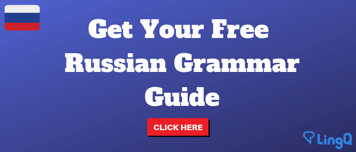33 Russian Slang Words Every Russian Learner Should Know