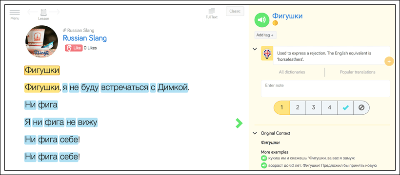 Learn Russian Slang Vocabulary on LingQ