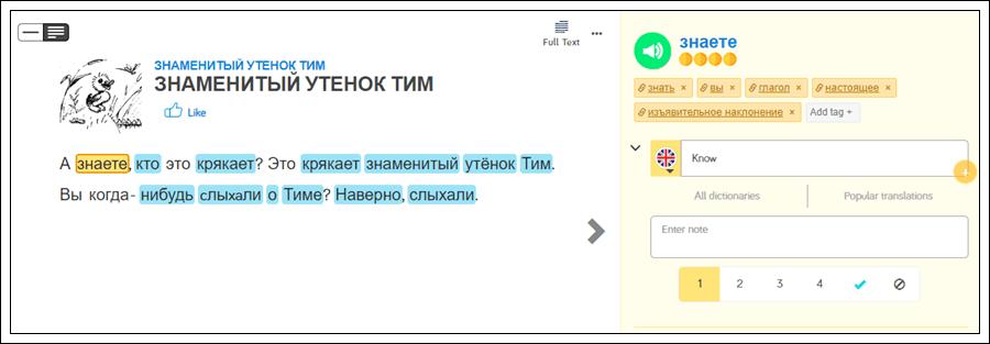 Learn Russian online