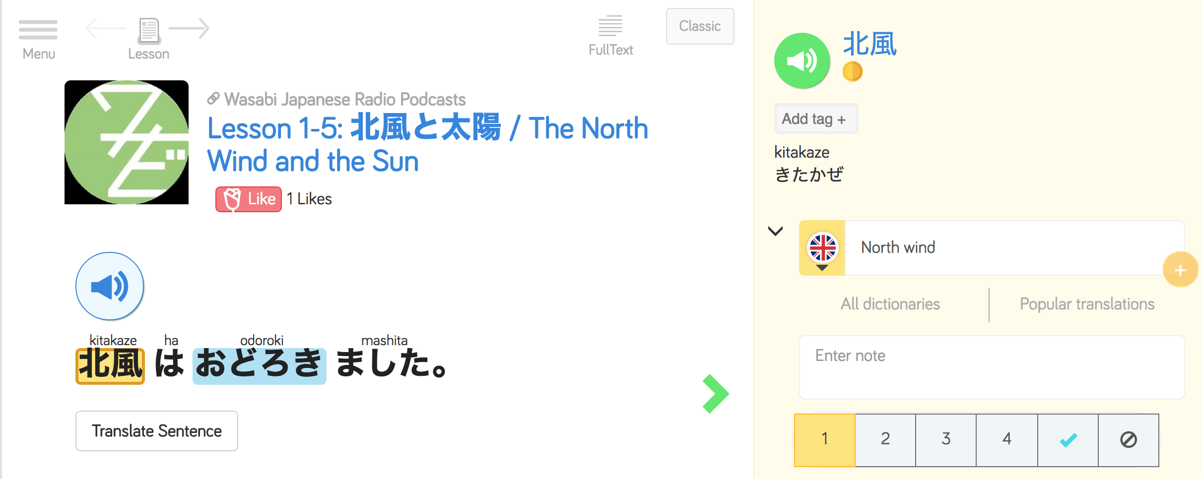 Japanese Onomatopoeia: A Guide