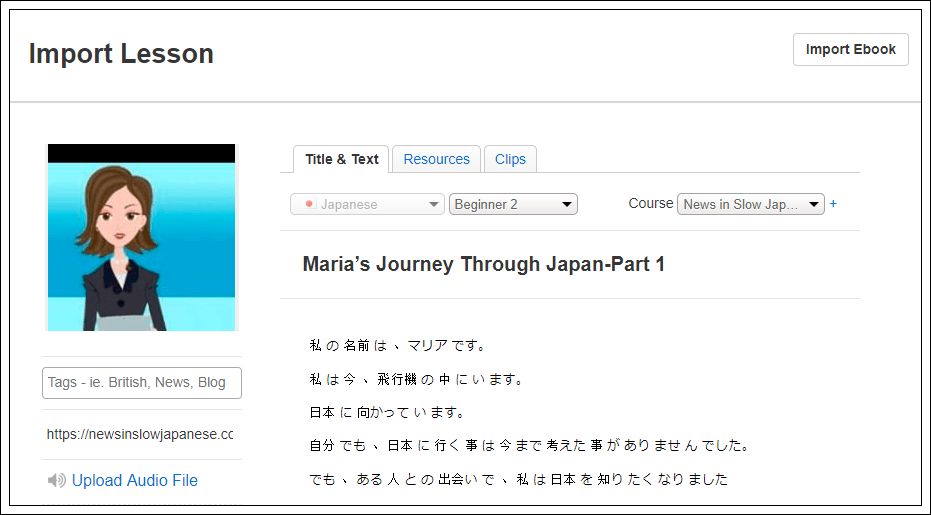 Import Japanese Podcasts into LingQ