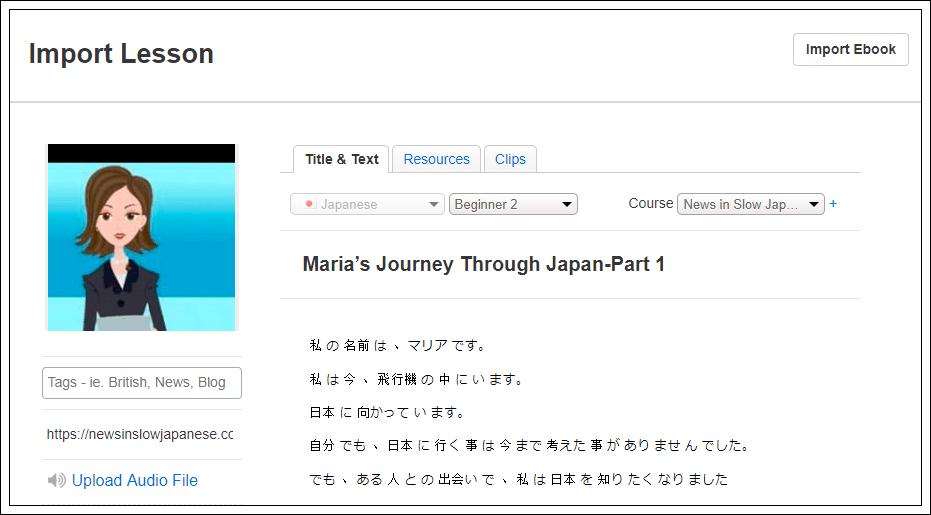 Japanese Podcasts to Help Make Studying More Enjoyable - LingQ Blog