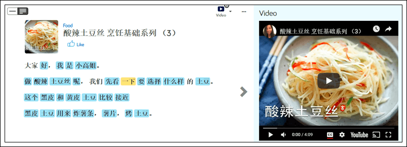 Learn Chinese on LingQ