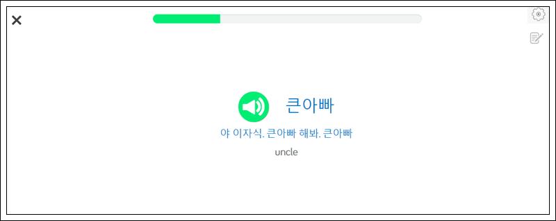 Create flashcards on LingQ