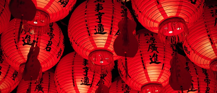 Chinese Colors and What They Symbolize: red