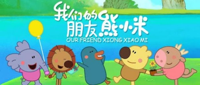 8 Chinese Cartoons to Help You Learn the Language