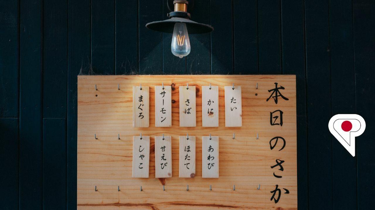 Hiragana vs Katakana: Japanese 101
