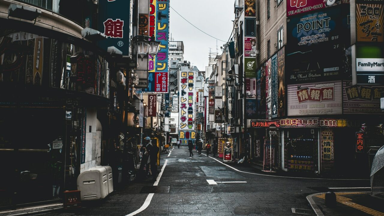 How to Learn Japanese with YouTube