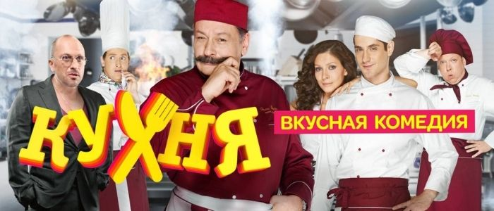 Russian TV Shows to Help You Learn Russian
