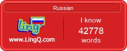 I Am Learning Russian online with LingQ.