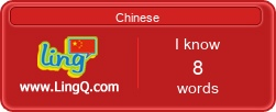 I Am Learning Chinese online with LingQ.
